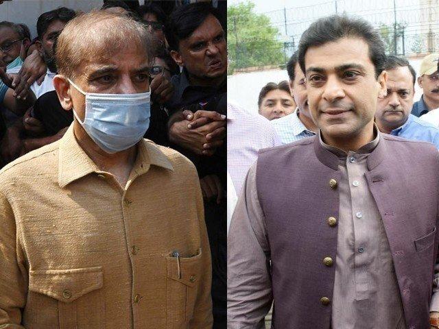 وزیراعلیٰ پنجاب نے دونوں رہنماؤں کے پیرول کی مدت میں ایک دن توسیع کی منظوری دی، حکومتی ذرائع