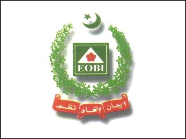 لاہور ہائیکورٹ نے نجی بینک کا ای او بی آئی کنٹربیوشن واپس نہ کرنے پر یہ نوٹس جاری کیا