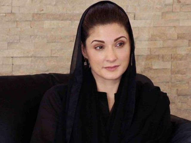 جج ارشد ملک نے بتایا کہ انہیں کس نے نواز شریف کو جھوٹی سزا دینے کے لیے بلیک میل کیا، نائب صدر (ن) لیگ . فوٹو : فائل