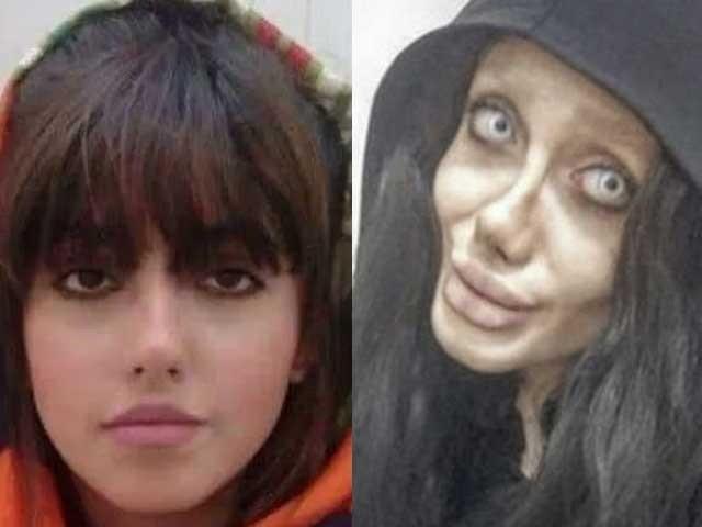 چار الزامات میں سے دو الزامات میں میں بری ہو چکی ہوں، ایرانی دوشیزا