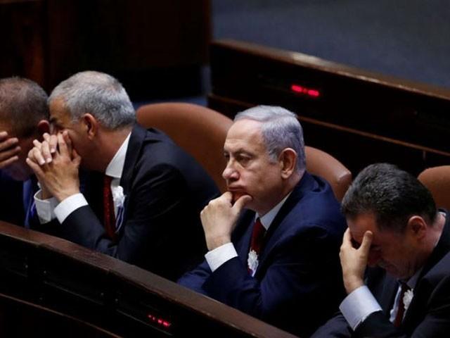 اسرائیلی پارلیمنٹ بجٹ بل 2020 میں ناکامی پر تحلیل کی ضرورت ہے۔  فوٹو: فائل