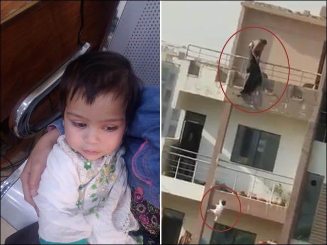 ماں کی جانب سے بچی کو پھیکتے وقت اہل محلہ کی کھینچی ہوئی تصویر، دوسری تصویر میں بچی محفوظ نظر آرہی ہے
