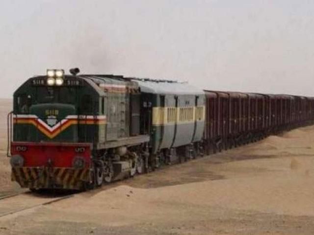 اضافے کے بعد فی 60 ٹن ہاپر ویگن کا کرایہ 2 لاکھ 43 ہزار3 سو 34 روپے ہوگیا، نوٹیفکیشن جاری۔ فوٹو:فائل