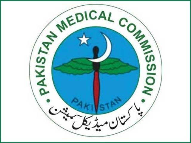 پاکستان میڈیکل کمیشن نے اچانک کرغزستان کی 17 یونیورسٹیوں کو بلیک لسٹ قرار دیا(فوٹو، فائل)