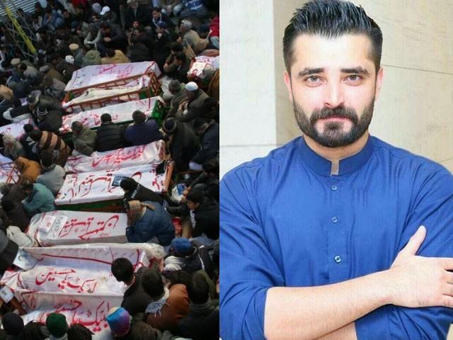 شیطان صفت افراد کی جانب سے ہزارہ برادری پر ڈھایا جانے والا یہ ایک المناک سانحہ ہے، حمزہ عباسی۔ فوٹو: فائل