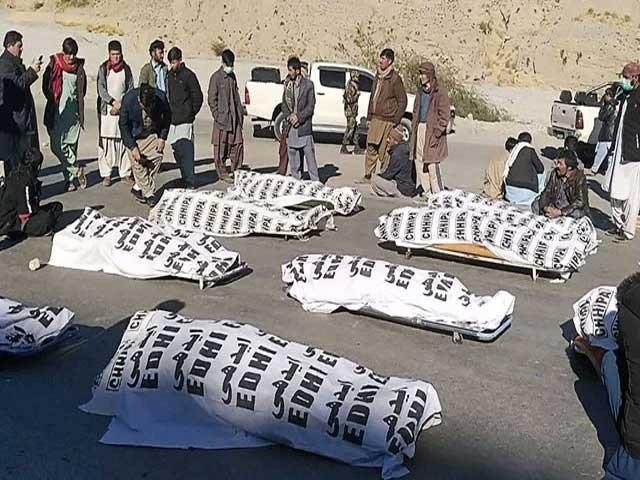 3 جنوری کو نامعلوم افراد کوئلے کی کان میں کام کرنے والے مزدوروں کو اغوا کرکے پہلے پہاڑوں پر لے گئے اور قتل کردیا ۔ فوٹو : فائل