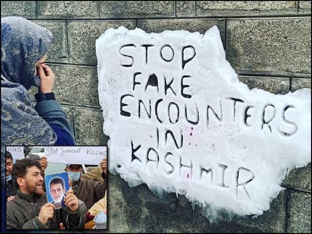 مقبوضہ جموں و کشمیر میں بے گناہوں کی میتیں بھی ورثا کے پاس نہیں پہنچتیں۔ (فوٹو: فائل)