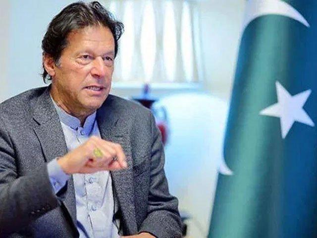 مشرف ان دونوں جماعتوں سے بہتر تھا لیکن اس نے ان کو این آر او دے کر غلط کیا، عمران خان۔ فوٹو : فائل