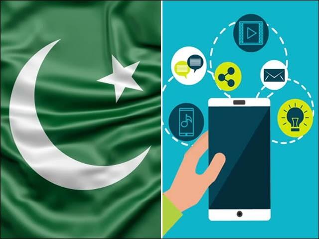 ایپ پاکستانی آئی ٹی ماہرین تیار کریں گے ، ڈیٹا مکمل محفوظ ہوجائے گا ، غیر اخلاقی مواد کے شیئر نہیں ہوسکے گا ، وفاقی وزیر آئی ٹی (فوٹو: فائل)