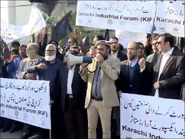 کراچی انڈسٹریل فورم کے تحت سوئی گیس کے دفتر کے باہر ایک بار پہلے بھی کیے گئے احتجاج کا منظر (فوٹو  : فائل)