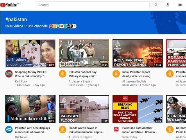 یوٹیوب نہیں ہیش ٹہائگ والی طرح کے الگ الگ صفحہ مختص شدہ ہیں۔  فوٹو: یوٹیوب اسکرین شاٹ