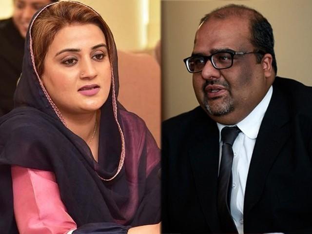 عظمیٰ بخاری نے شہپزاد اکبر پر براڈ شیٹ کمپنی سے رشوت مانگنے کا الزام لگایا تھا فوٹو: فائل