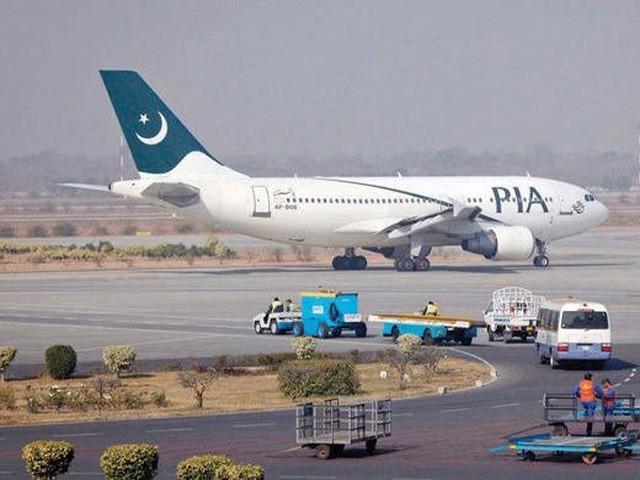 تمام مسافروں اور عملے کے ارکان کی وطن واپسی کے انتظامات مکمل کر لیے ہیں، ترجمان پی آئی اے