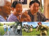 جاپان کے علاقہ ' اوکیناوا ' کے باسیوں کی ایک دلچسپ سرگرمی جو لوگوں کی صحت مندی اور طویل العمری کا سبب بنتی ہے۔