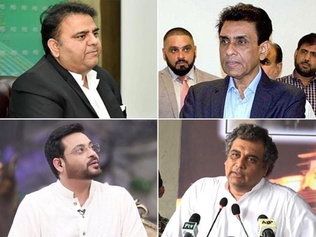 فواد چوہدری، علی زیدی، خالد مقبول صدیقی، ڈاکٹرعامر لیاقت حسین اور فہمیدہ مرزا کی بھی رکنیت معطل کی گئی ہے۔
