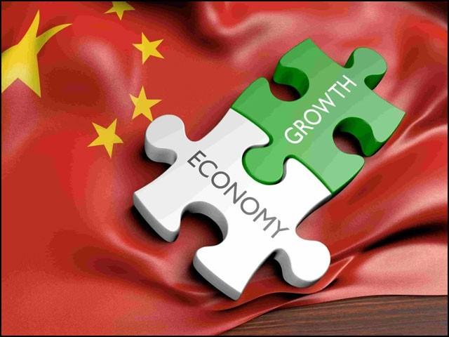 گزشتہ برس دنیا بھر میں صرف چین کی معیشت میں نمو دیکھی گئی۔ (فوٹو: سوشل میڈیا/ گلوبل ٹائمز)