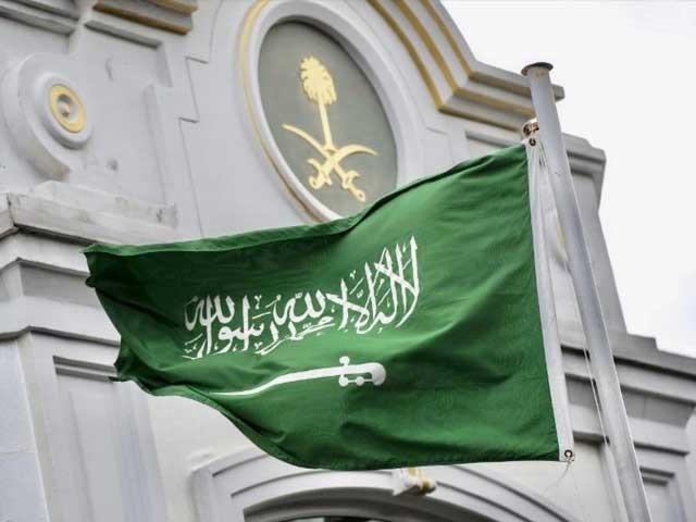 سعودی عرب میں انسداد بدعنوانیوں کے واقعات نزاہاہی نے حتمی کارروائی کا فیصلہ کیا اور فیصلے جاری رہے (فوٹو ، فائل)
