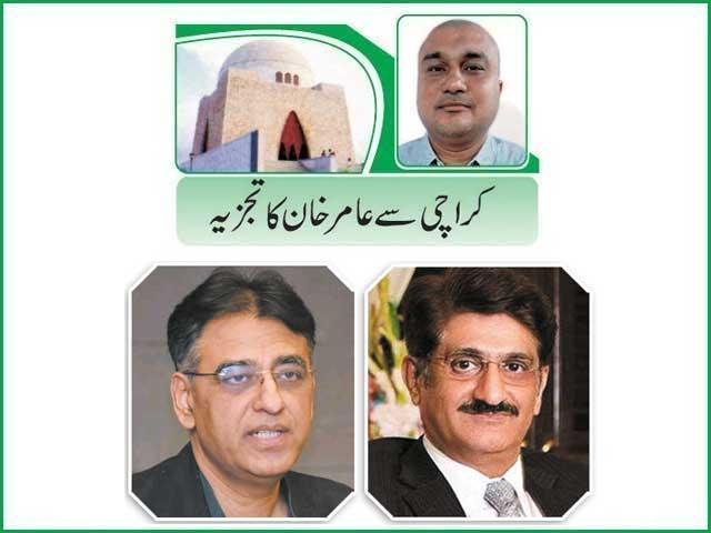 ایم کیو ایم پاکستان اور پی ٹی آئی کے مابین اگلی مردم شماری قبل ازوقت منعقد کرانے پر اتفاق رائے ہوگیا ہے۔فوٹو: فائل