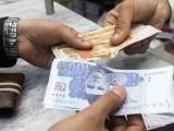 قومی بچت کی اسکیموں میں شرح منافع میں اضافے کا اطلاق 21 جنوری سے ہوگا۔ (فوتو، فائل)