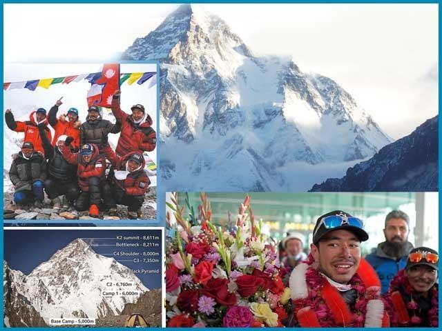 نیپالی شرپاؤں نے موسم سرما میں ناقابل رسائی پہاڑ سر کرنے سے نئی تاریخ رقم کر دی۔ فوٹو: فائل