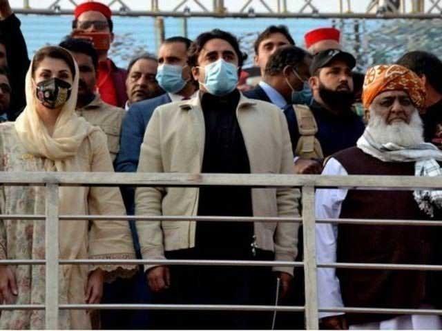 مسلم لیگ (ن) کے اپنے ارکان اسمبلی بھی لانگ مارچ کے خلاف، مولانا فضل الرحمن ساتھ دے سکتے ہیں (فوتو، فائل)