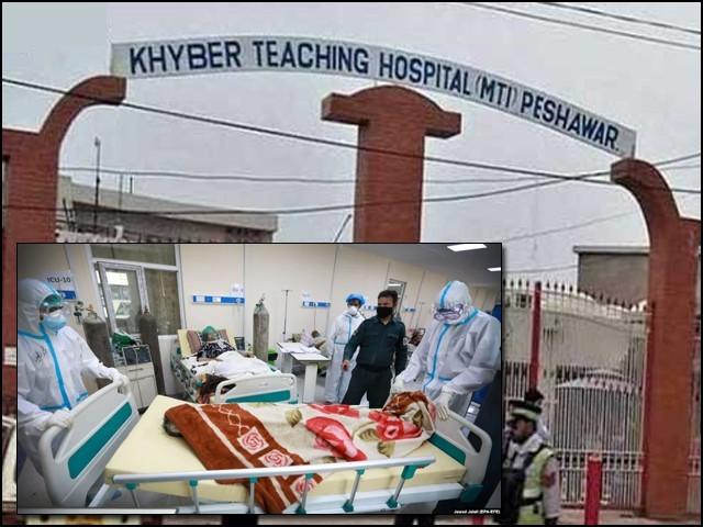 خیبرٹیچنگ اسپتال میں آکسیجن کی فراہمی معطل ہونے کے باعث کئی مریض جاں بحق ہوگئے تھے فوٹو: فائل