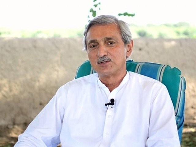 وزیراعظم کی زیرصدارت پارلیمانی پارٹی اجلاس میں جہانگیر ترین کا تذکرہ