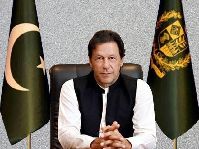 کراچی ٹرانسفارمیشن پلان پر کام ہو رہا ہے، صوبائی حکومت ساتھ دے نہ دے، ہم اپنی ذمہ داری ادا کریں گے، عمران خان