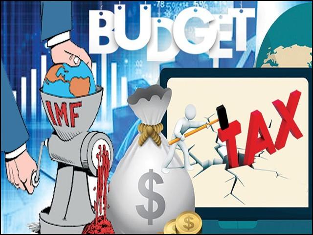 ملک قرضوں کا مزید بوجھ اٹھانے کا متحمل نہیں ہوسکتا۔ (فوٹو: انٹرنیٹ)