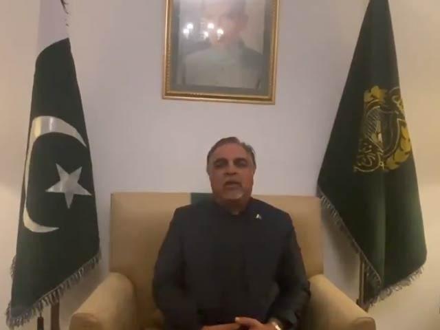 گورنر سندھ نے کہا کہ جسے پروٹوکول کہا جارہے ہے وہ گورنر کی فیمیلی کو دی جانے والی سیکیورٹی ہے(فوٹو، اسکرین گریب)