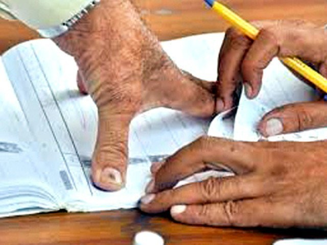سندھ اور بلوچستان میں بلدیاتی الیکشن کا فیصلہ 11 فروری کو ہوگا، الیکشن کمیشن فوٹو: فائل