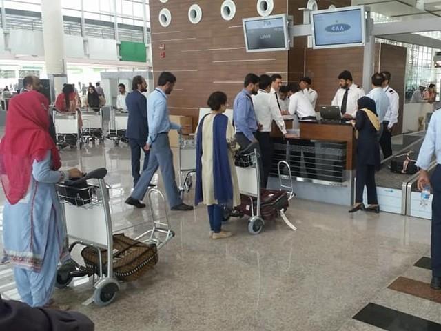 ترکی سے ڈیپورٹ کئے گئے پاکستانی شہری غیر قانونی طور پر مقیم تھے، ایئر پورٹ ذرائع . فوٹو : فائل