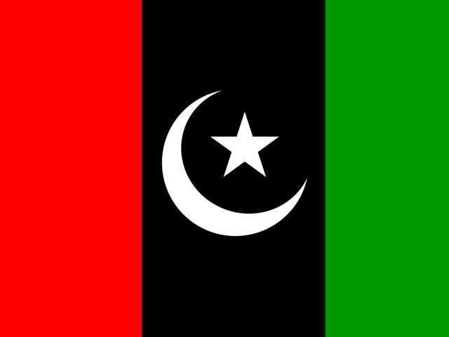 انتخابات میں اصل مقابلہ ہی (ن) لیگ سے ہے ،سیاسی اتحاد کیسے کر لیں، پی پی آزاد کشمیر . فوٹو : فائل