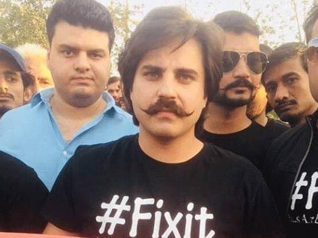 عدالت نے رکن قومی اسمبلی عالمگیر خان سمیت 24 سے زائد کارکنان کو بری کردیا(فوٹو، فائل)