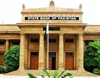 مرکزی بینک کمپنیوں کو بیرونی ممالک سے قابل مبادلہ قرض لینے کی اجازت دے سکتا ہے۔ فوٹو: فائل