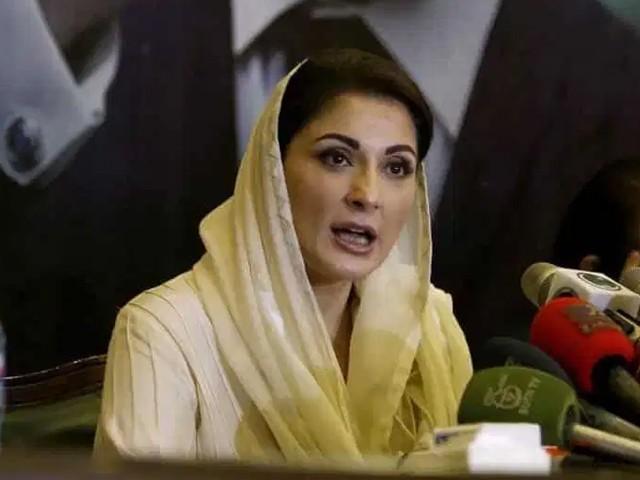 عمران خان اور ان کے حواریوں کو بھی جرمانے ادا کرنے ہوں گے، مریم نواز۔ فوٹو : فائل