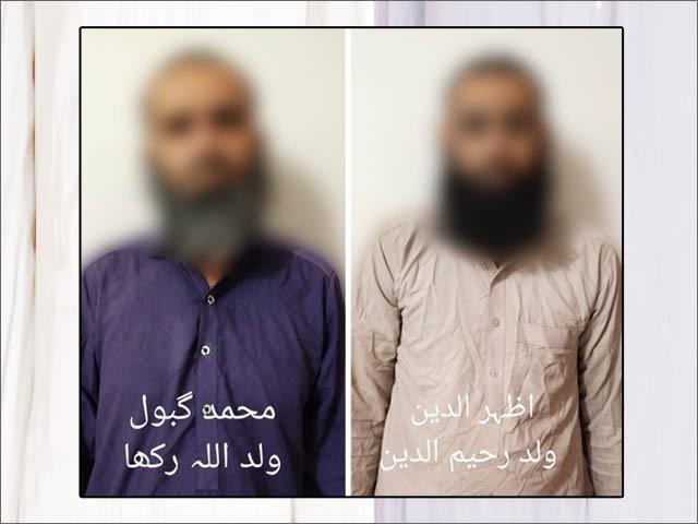 ملزمان نے جیل سے دو ساتھیوں کو چھڑایا، کئی افراد قتل کیے، نجی ٹی وی چینل کے مالک کو قتل کرنے کی کوشش بھی کی (فوٹو : فائل)