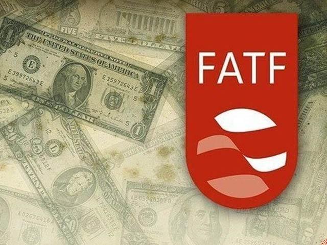 پاکستان نے ایف اے ٹی ایف کے 27 میں سے 24 نکات پر عمل درآمد کرلیا، وزارت خزانہ (فوٹو : فائل)