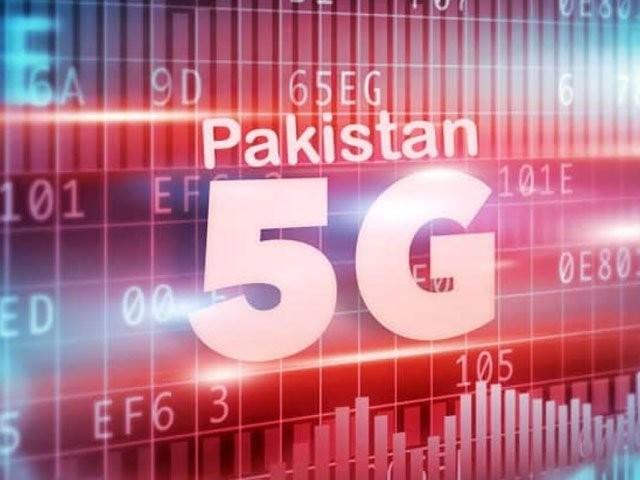 اسٹاک ایکس چینج اور پاکستان سافٹ ویئر ایکسپورٹ بورڈ کے مابین معاہدہ طے پا گیا