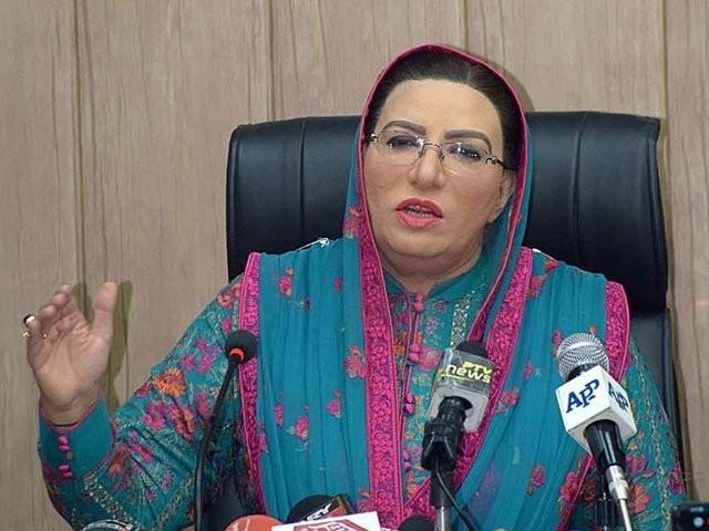 وزیراعظم نے قانونی لائحہ عمل کی منظوری دے دی۔