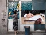 چین میں نئے خاندانی قوانین کے نفاذ کے بعد یہ اس نوعیت کا 'لینڈ مارک' فیصلہ ہے۔ (فوٹو: انٹرنیٹ)