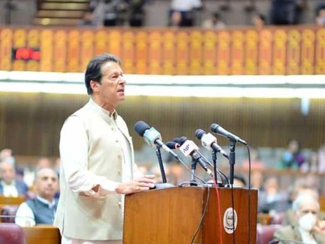 پاکستان اس لیے نہیں بنا تھا کہ شریف اور زرداری ارب پتی بن جائیں ، عمران خان