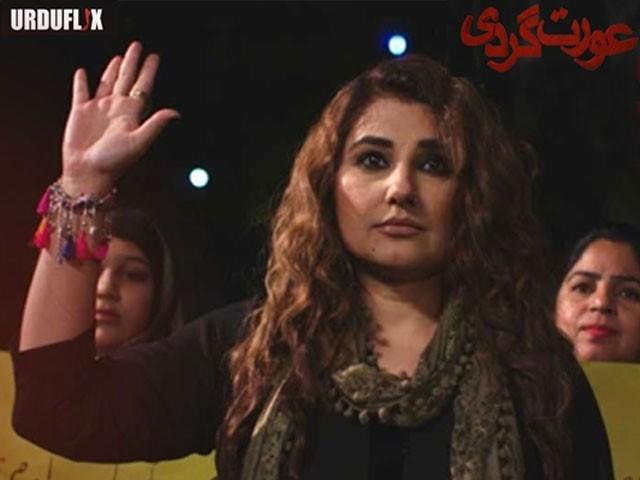 ویب سیریز میں اداکارہ جویریہ سعود اور اداکار علی خان مرکزی کردار میں دکھائی دیں گے