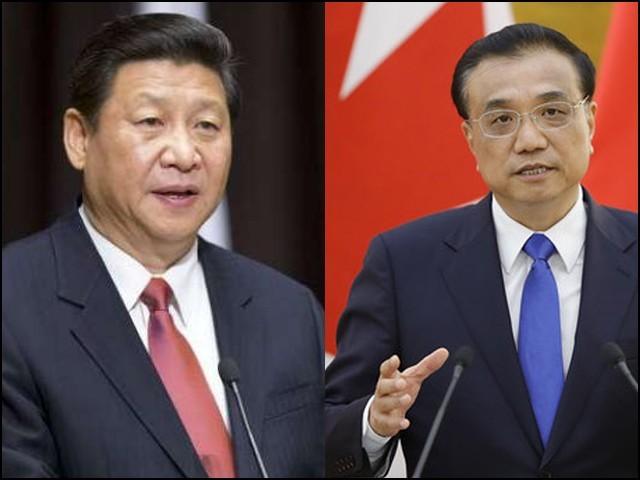 چینی صدر اور وزیراعظم نے یوم پاکستان پر مبارکباد پیش کی ہے۔ (فوٹو: فائل)