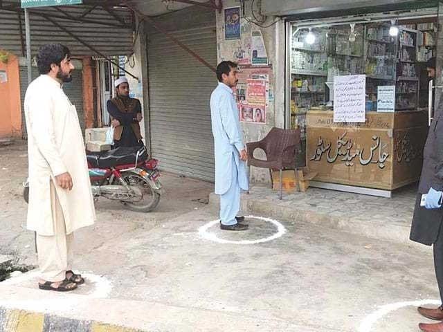 ایس او پیز پر عمل خطرناک مرض کے پھیلاوٴ کو روک سکتے ہیں، محکمہ داخلہ بلوچستان فوٹو: فائل