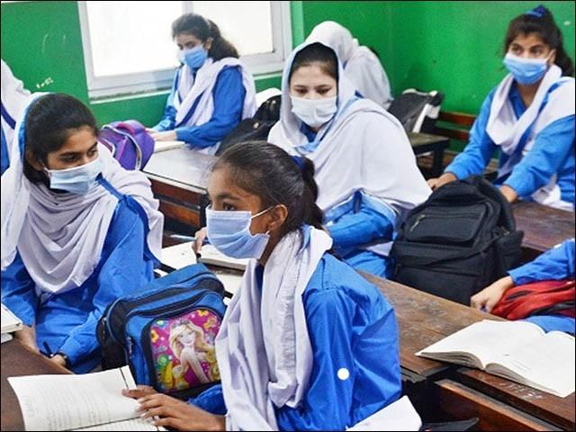 سیکنڈری تعلیم حاصل کرنے والے بچوں کو 2500 اور بچیوں کو 3000 روپے سہ ماہی دیے جائیں گے، اجلاس میں فیصلہ (فوٹو : فائل)