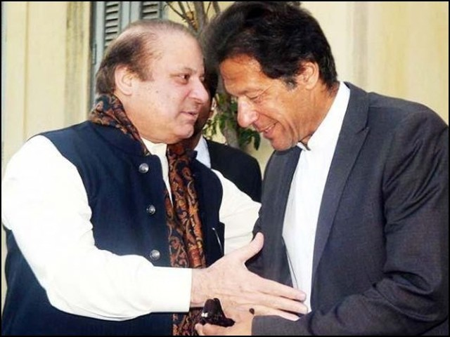نواز شریف اور عمران خان کے دورِ حکومت میں سوچ کا فرق واضح ہے۔ (فوٹو: فائل)