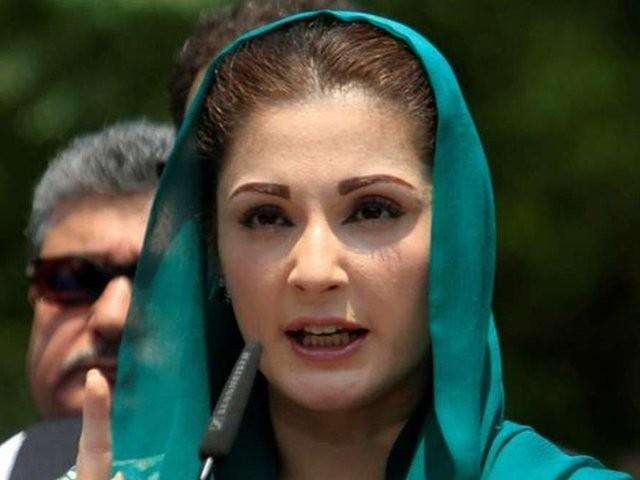 لاہور ہائی کورٹ نے 4 نومبر 2019 کو مریم نواز کی ضمانت منظور کی تھی فوٹو: فائل