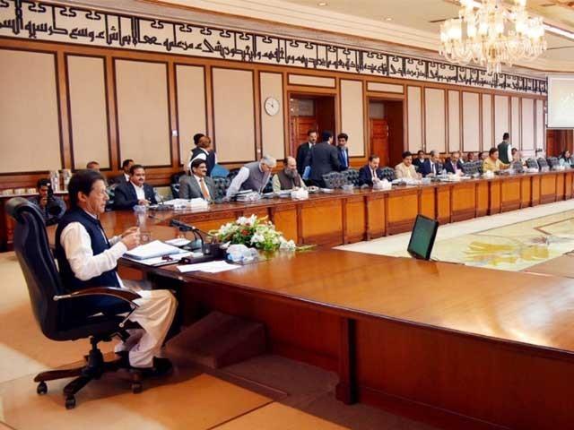 چار گھنٹے جاری رہنے والے اجلاس میں چاروں وزرائے اعلی، وفاقی وزراء اور اعلی حکام نے شرکت کی۔ فوٹو:فائل