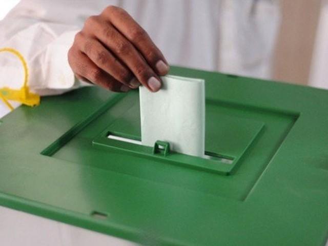 ڈسکہ ضمنی الیکشن میں (ن) لیگ کی برتری، پی ٹی آئی دوسرے نمبر پر